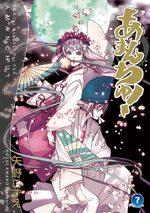 Amanchu ! 7 Manga