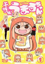 Himouto! Umaru-chan # 1