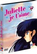 Juliette je t'aime 14
