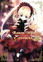 Rozen Maiden Entr'acte 1 Fanbook