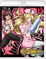 Binbogami Ga! 2 Série TV animée