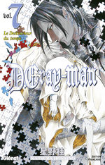 D.Gray-Man  7