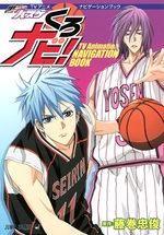 Kuroko no basket TV anime navigation book - Kuro-navi ! 1 Fanbook