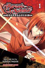 Kenshin le Vagabond - Restauration 1