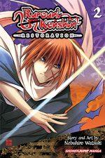 Kenshin le Vagabond - Restauration 2
