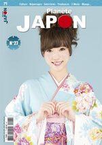 Planète Japon 27 Magazine