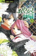 Scarlet Fan 9 Manga