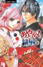 Scarlet Fan 11 Manga