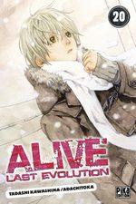 Alive Last Evolution 20