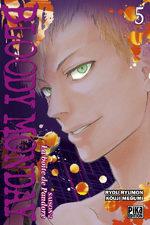 Bloody Monday - Saison 2 - La Boîte de Pandore 5 Manga