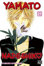 Yamato Nadeshiko 21 Manga
