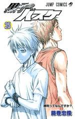 Kuroko's Basket 25 Manga