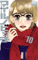 Mairunovich 10 Manga