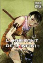 L'Habitant de l'Infini 18