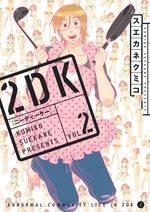 2DK 2 Manga