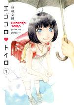 Egokoro Toiro 1 Manga