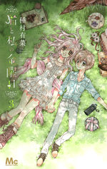 Lovely Fridays 3 Manga