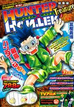 HUNTER×HUNTER Treasure 1 Produit spécial manga