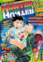 HUNTER×HUNTER Treasure 2 Produit spécial manga