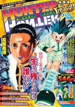 HUNTER×HUNTER Treasure 4 Produit spécial manga