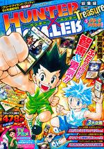 HUNTER×HUNTER Treasure 5 Produit spécial manga
