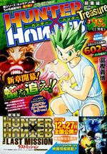 HUNTER×HUNTER Treasure 7 Produit spécial manga