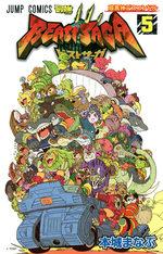 Beast Saga 5 Manga