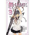 My Hime 3 Manga