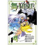 My Hime 4 Manga
