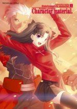 Fate/complete material 2 Artbook