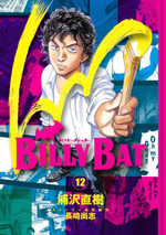 Billy Bat 12 Manga