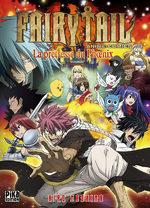Fairy tail - La Prêtresse du Phoenix Anime comics