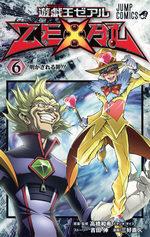 Yu-Gi-Oh! Zexal 6 Manga