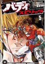 Buddy Spirits 5 Manga