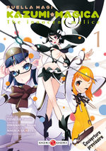 Puella Magi Kazumi Magica - The Innocent Malice 1