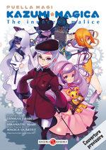 Puella Magi Kazumi Magica - The Innocent Malice 3