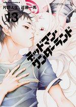 Deadman Wonderland 13 Manga