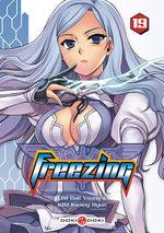 Freezing # 19