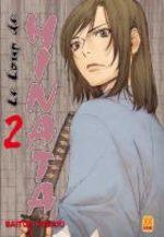 Le Loup de Hinata 2 Manga