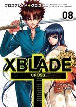 X Blade - Cross 8 Manga