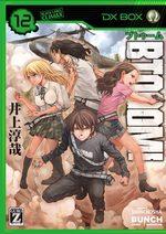 Btooom! 12 Manga