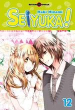 Seiyuka 12 Manga