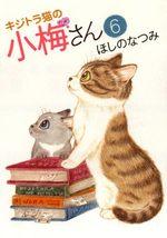 Plum, un amour de chat 6 Manga