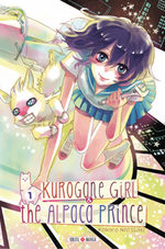 Kurogane Girl & the Alpaca Prince T.1 Manga