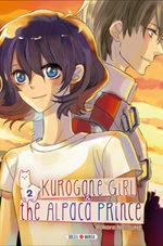 Kurogane Girl & the Alpaca Prince T.2 Manga
