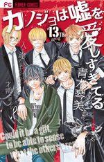 Lovely Love Lie 13 Manga