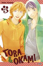 Tora & Ookami 2