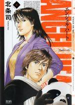Angel Heart - Saison 2 6