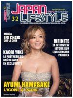Japan Lifestyle 32