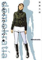 Demokratia 1 Manga